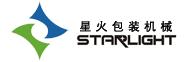 北京星火派克火锅底料包装机销售商