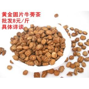 大量批发黄金牛蒡茶圆片8元/斤 徐州散装牛旁茶 牛棒茶