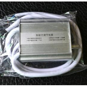 高效家用节电器 节电仪 省电宝盒 智能空调省电器节电设备
