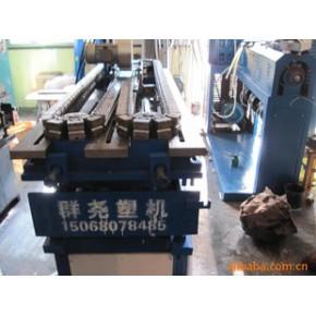 (高质量)波纹管成型机.模具