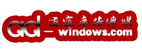 上海适宜广告有限公司