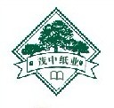 重庆茂中科技有限公司