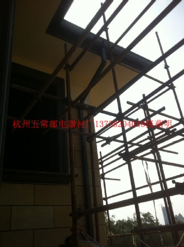 武汉市千里行商贸发展有限公司