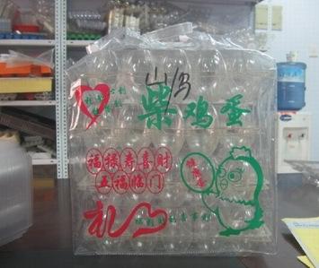 郑州市管城区宏升塑料包装厂