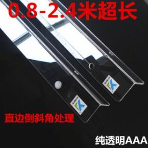 新兴墙护角 防撞条 亚克力护角 护边全新透明0.8-2.4m