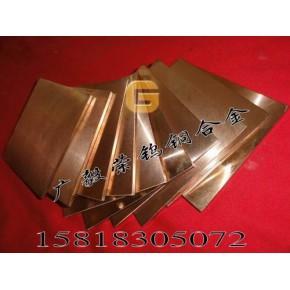 埃尔科奈特钨铜,W75耐冲击钨铜板
