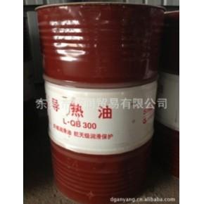 原装长城导热油L-QB300 导热油