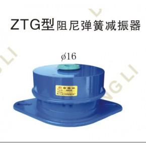 深圳ZTE钢制弹簧减震器户外空调机组底座减震支架隔振降噪