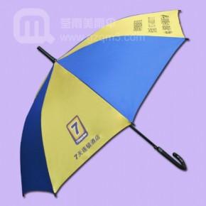 广州雨伞厂  7天酒店——雨伞——  雨伞订做