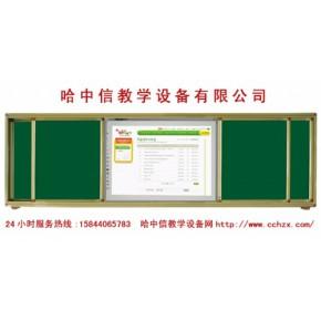 黑龙江电子白板,哈尔滨推拉黑板,教学投影仪
