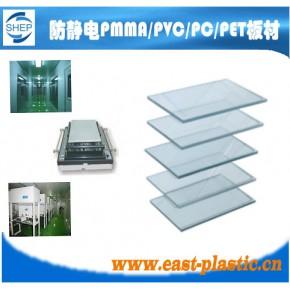 上海供应 德固赛单面磨砂有机玻璃