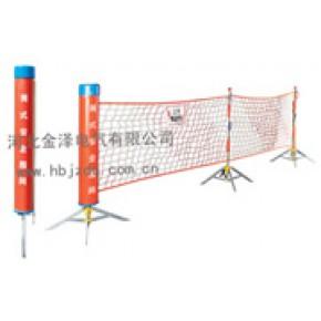 便携式安全围网 电力安全围网 移动式安全围栏网