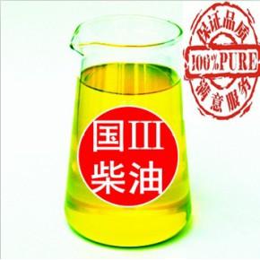 深圳市中港石油化工有限公司