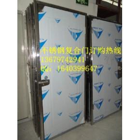 阳江便宜的厂做不锈钢双开门多少钱