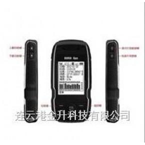 中德博恩GPS高精度测亩仪30B手持测亩仪