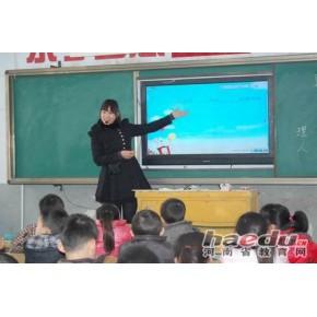 电视电脑幼儿园多媒体交互式教学一体机