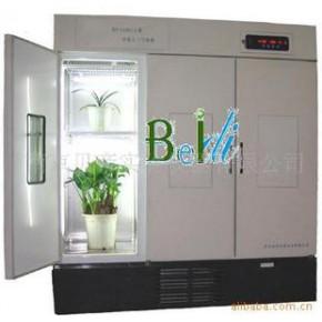 BD-HWS-2000/3000/5000大型恒温恒湿培养箱