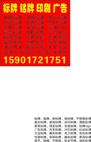 上海客多印务科技服务部