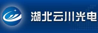 湖北云川光电科技有限公司