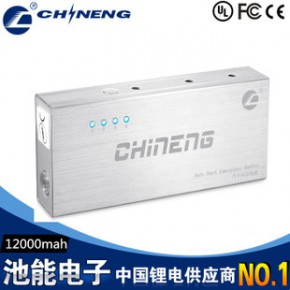 汽车应急启动电源 汽车多功能应急电源 汽车启动电池