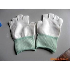 断指手套/13针尼龙/品质问题可退货