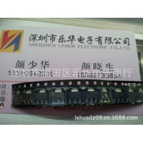 BT148W-400R BT148W400R 贴片可控硅
