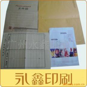 广州表格印刷厂 免费排版联单收据