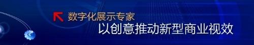 安阳未来影视动画制作公司