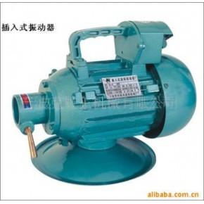 插入式振动器,,振捣器,混凝土振动器ZN-90