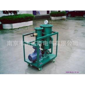 wdl20液压油系列真空滤油机