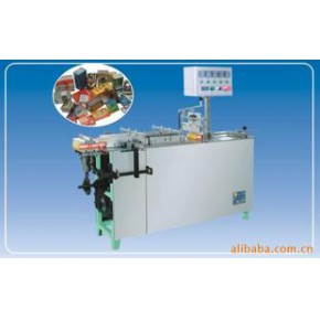 烟盒透明膜包装机 包装机