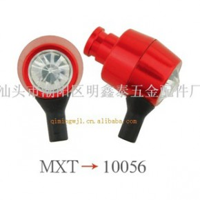 MP3耳机MXT-10056金属耳壳