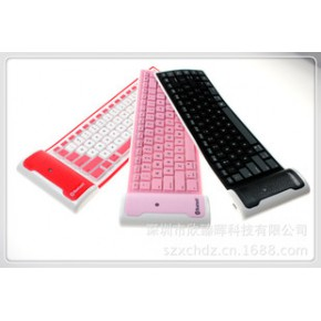 硅胶蓝牙迷你键盘(图),键盘,配IPAD/IPHONE4G/4GS