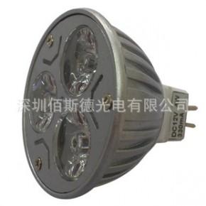 柜台射灯 节能led射灯 DC12V直流射灯 mr16射灯