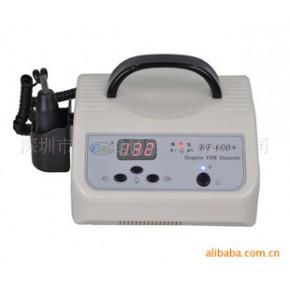 多普勒胎心仪BF-600+