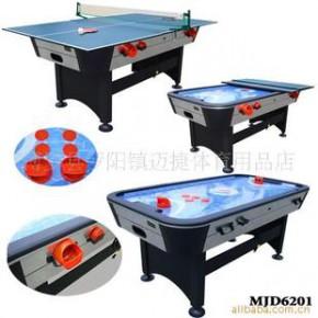 空气球台HOCKEY/曲棍球桌/气垫球桌/桌上冰球桌/桌上娱乐WM6201