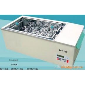 TS-110X30水浴恒温培养摇床