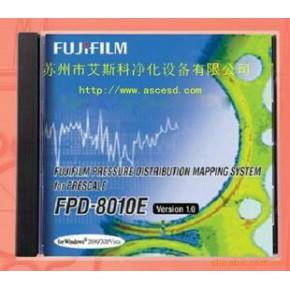 FPD-8010-E富士感压纸压力分析系统胶片压力图像数字量化分析软件