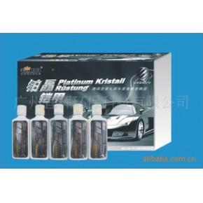 汽车美容护理用品技术 环保安全
