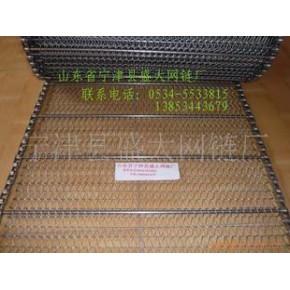 烟草机械网带 专业制造 质优