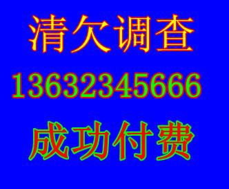 广州速升商务服务有限公司