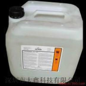 硅胶硫化剂双二五