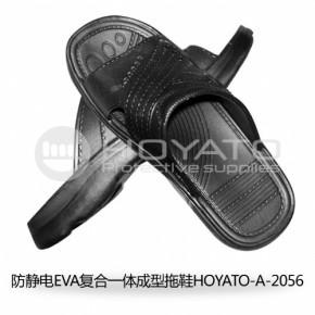 批发防静电EVA复合一体成型拖鞋 防静电鞋