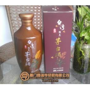 台湾玉山陈年茅台酒52度台湾酱香型