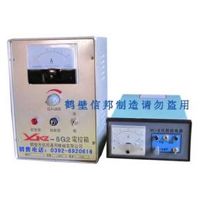控制箱XKZ-5G2控制器XKZ-5G2电控箱XKZ-5G2