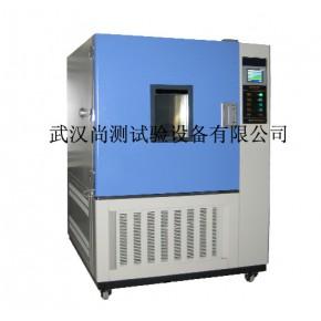 北京高低温湿热交变试验箱