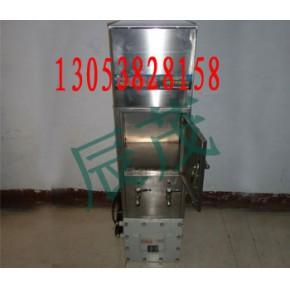 矿用热饭饮水机
