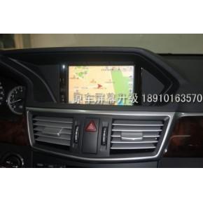 奔驰E200加装导航DVD倒车影像河北骏影专业安装