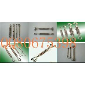 不锈钢花兰螺丝开体花兰 封闭花兰(美式欧式DIN1480)