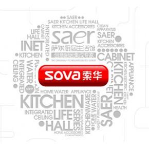 廚衛品牌招商|廣東廚衛品牌招商加盟代理|加入薩爾索華同盟